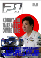 P1_2011_36_EN_COVER_z